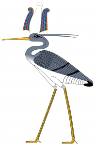 Egyptian Spells: Bennu bird drawn by Jeff-Dahl