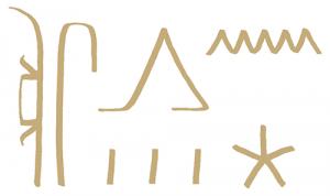 Order of the Star: Egyptian Hieroglyphs, Shemsu en Khabs