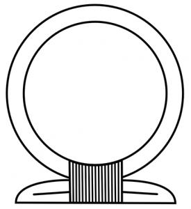 Egyptian Shen Ring of Eternity