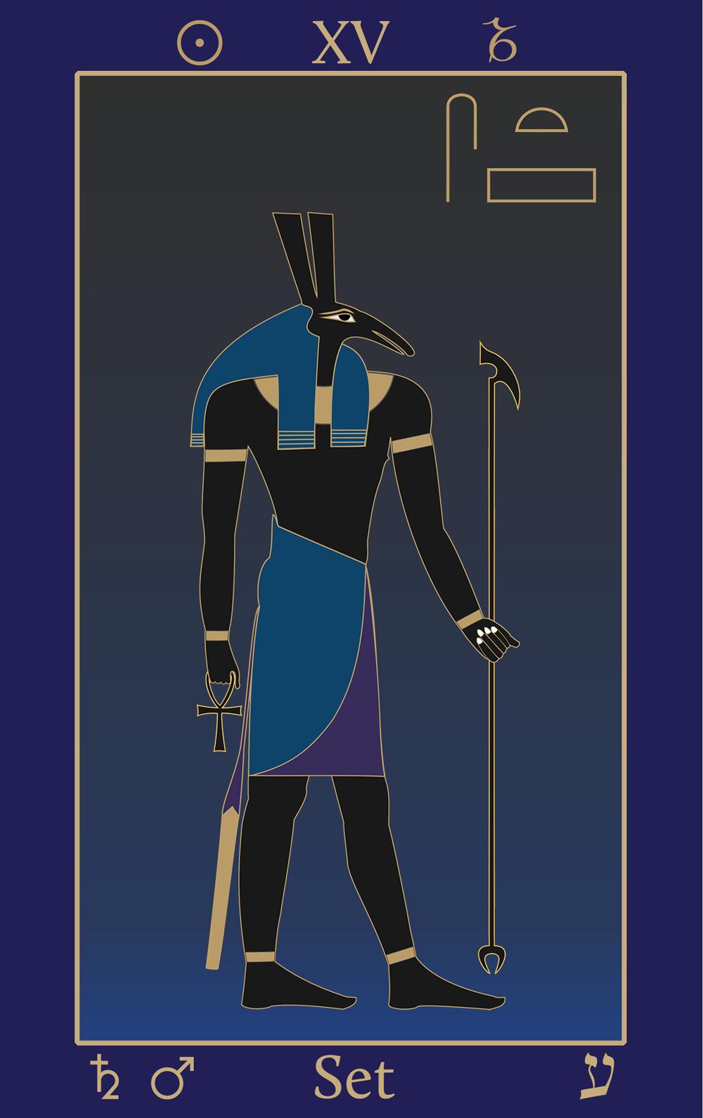 Capricorn Solstice: Egyptian Tarot of Thelema Set XV