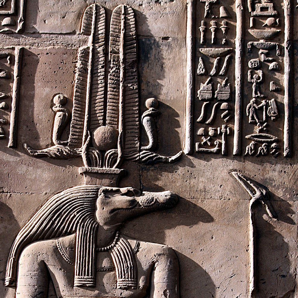 Aspiration or Materialism: Sebek Egyptian Crocodile God
